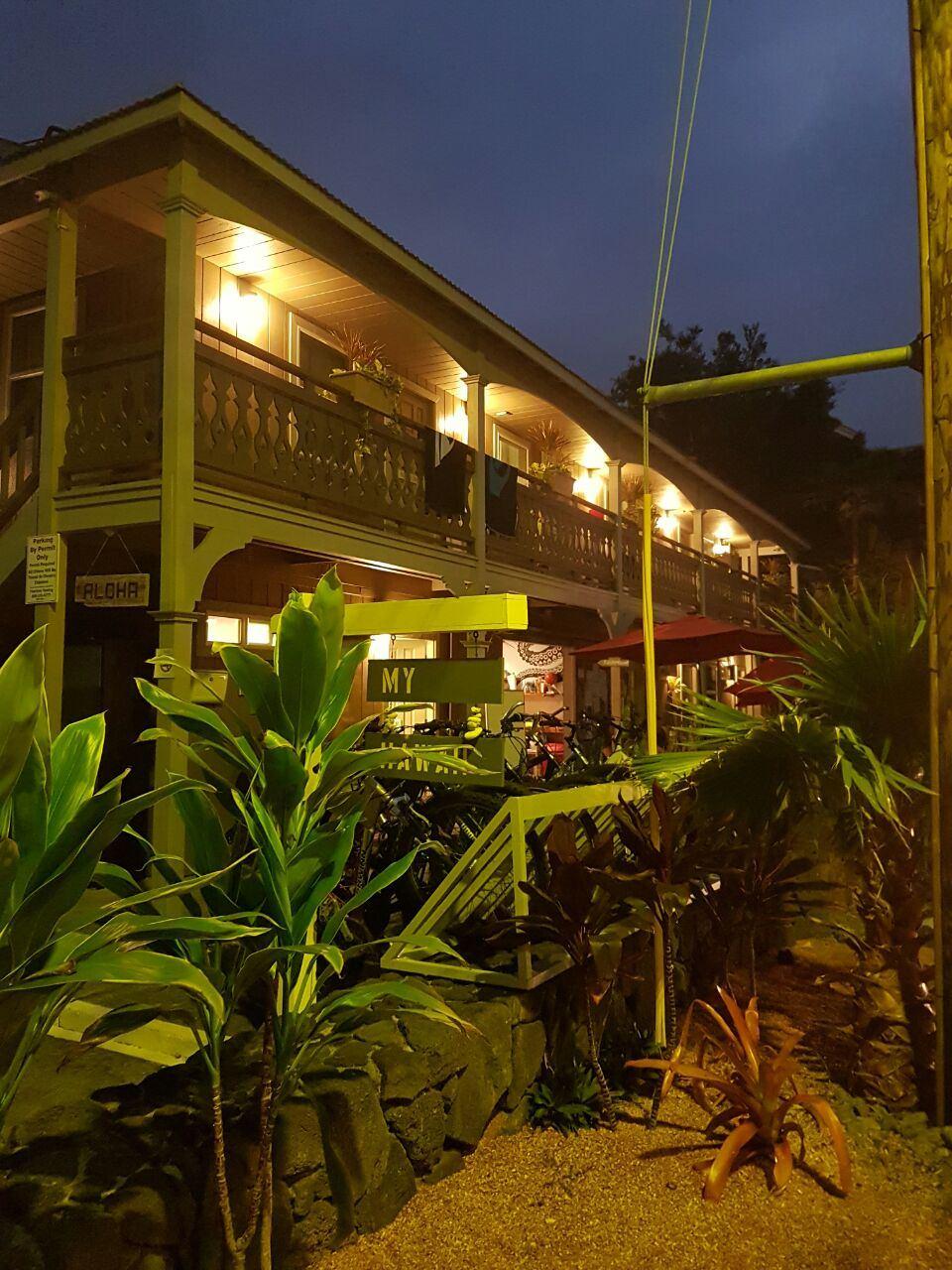 My Hawaii Hostel Big Island